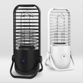 【Love Shop】【小米有品】小達 紫外線殺菌燈 紫外線高效殺菌 可充電家用辦公/ 居家usb充電