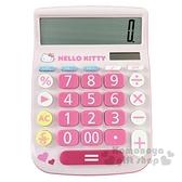 〔小禮堂〕Hello Kitty 12位元大螢幕計算機《粉.蕾絲紋》事務用品 4710884-95954