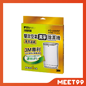 3M 淨呼吸 雙效空氣清淨除濕機 FD-A90W 專用替換濾網 FD-A90RF