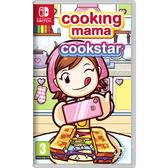 【NS 遊戲】任天堂 Switch 妙廚老媽 廚藝之星《英文版》