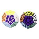 魔方 奇藝三階五魔方12面異形魔方順滑比賽專用學生動腦益智玩具包郵【快速出貨八折鉅惠】