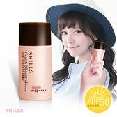 SHILLS 舒兒絲 很耐曬超輕盈控油隔離乳SPF50++++ 30ml【BG Shop】