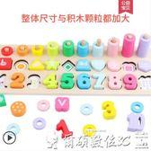 幼兒拼圖拼圖玩具早教數字配對男女孩2寶寶4益智力開髮6積木1-3周歲 爾碩數位