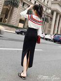 秋款時尚女裝針織衫開叉半身裙秋季包裙chic早秋裙套裝兩件套 范思蓮恩
