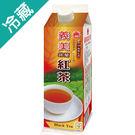 義美錫蘭紅茶946ML /瓶【愛買冷藏】...