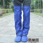 過膝加厚底防沙防水防超長雨鞋套高筒幫摩托車雨天防滑雨靴套男女