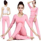 新款專業瑜伽服三件套運動套裝女舞蹈健身服短袖練功服   蓓娜衣都