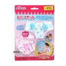 《 日本小美樂 》小美樂配件 -- 尿布 2016   /   JOYBUS玩具百貨