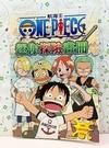 【震撼精品百貨】One Piece_海賊王~迷你探險畫冊*69194