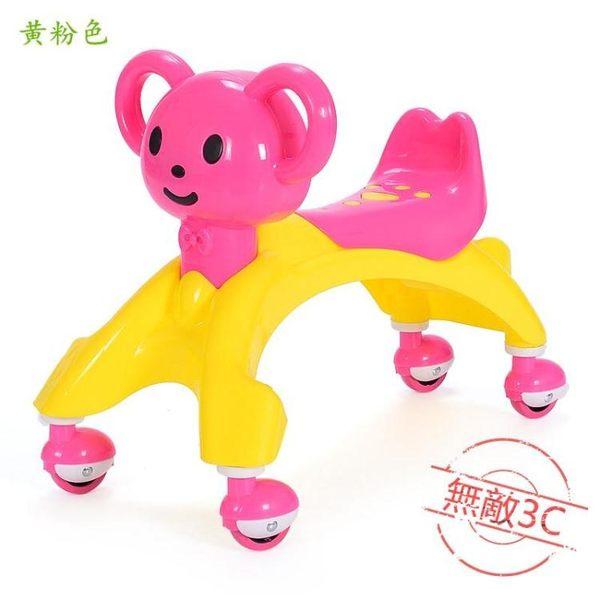 寶寶兒童玩具溜溜車滑行學步音樂踏步車扭扭車滑行車帶音樂靜音輪【中秋佳品】