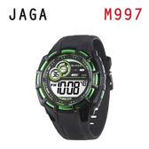 JAGA 捷卡 時尚運動錶 多功能電子錶 運動錶 女錶/男錶/中性錶/手錶 M997-AF 黑綠色