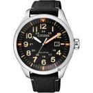 原廠公司貨,環保光動能 日期顯示,尼龍錶帶 清晰大數字,運動風格