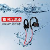 DACOM 飛魚P10游泳耳機無線防水藍芽耳機運動跑步MP3掛耳式腦後式  igo生活主義