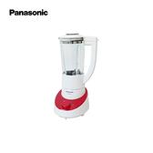 【PANASONIC 國際牌】1.3公升 (碎冰果汁)紅色果汁機 MX-XT301R|果汁機 冰沙機 玻璃杯 奶昔機