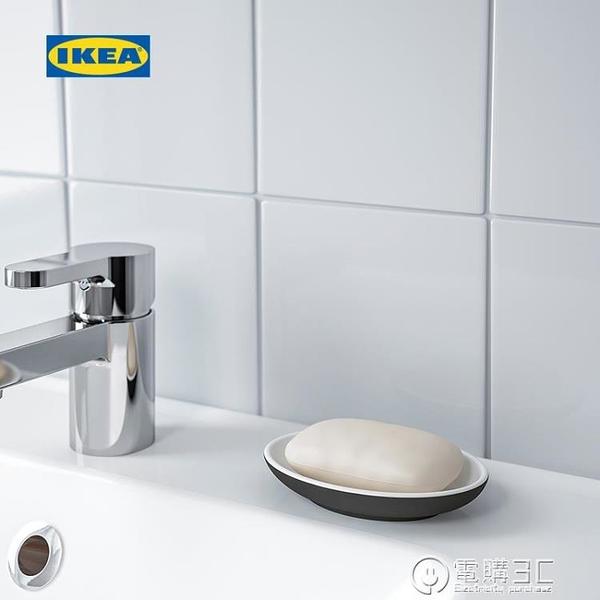 IKEA宜家EKOLN伊空肥皂盒現代北歐石瓷洗浴沐浴用品皂碟 電購3C