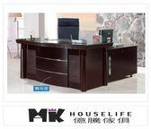【MK億騰傢俱】ES608-05捷克5.8尺主管辦公桌組(含主管桌*1、活動側櫃*1、活動櫃*1)