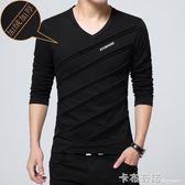 秋冬季男裝加絨加厚長袖t恤男士v領韓版青年打底衫加肥加大碼小衫 卡布奇諾