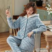睡衣女秋冬保暖加厚加絨珊瑚絨甜美可外穿三層夾棉法蘭絨家居服春 依凡卡時尚