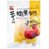 【手摘果物】芒果乾/包(70g)-奶蛋素