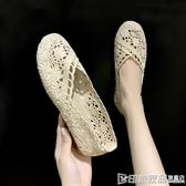 老北京布鞋女軟底豆豆鞋學生夏季平底單鞋女上班工作鞋防滑孕婦鞋 印象家品