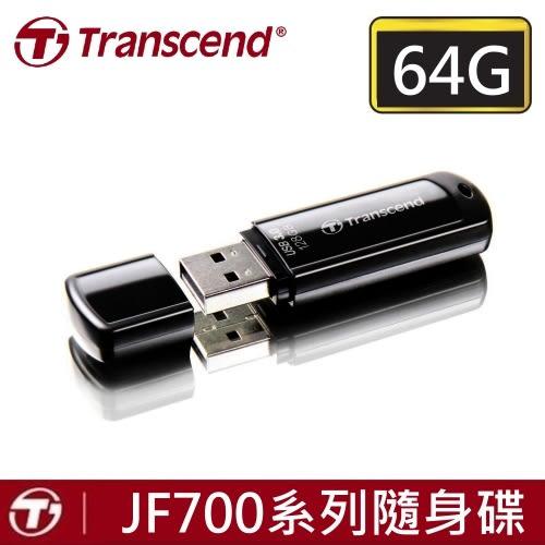【免運費+加贈SD收納盒】創見 64G JetFlash 700 64GB 極速 USB3.0 64GB 隨身碟 X1支★加贈SD收納盒★