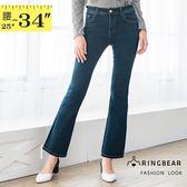 修身--完美顯瘦細直修飾個性金扣花樣刺繡中腰小喇叭牛仔褲(藍M-3L)-C110眼圈熊中大尺碼