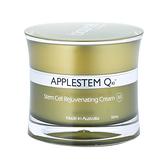 澳洲精選 Lanopearl 瑞士蘋果神采活膚霜(LB47)