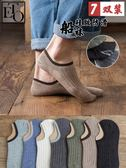 全館85折襪子男士船襪夏季薄款短襪純棉夏天淺口低幫隱形硅膠防滑防臭吸汗