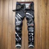 特惠 秋冬季歐美男士牛仔褲修身小直腳彈力百搭褲子男潮流破洞青年長褲