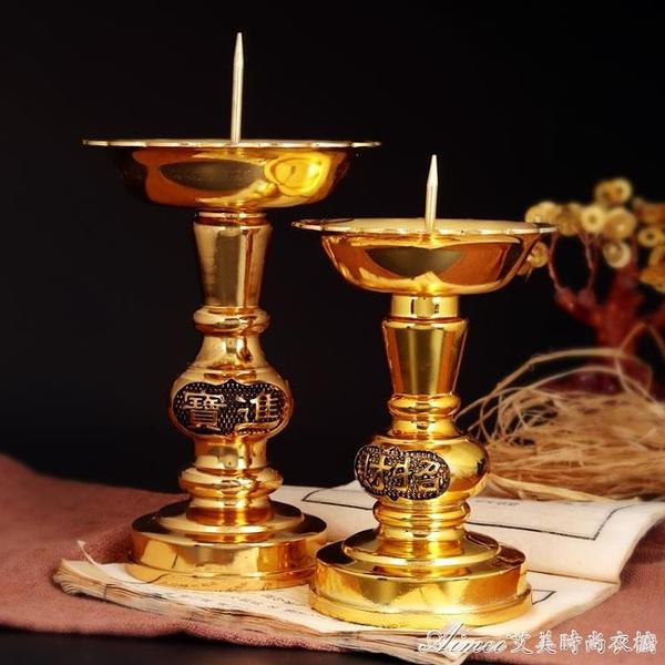 佛燈 金屬燭台蓮花碗招財進寶燭台蠟燭底座碗油燈禮佛擺件一對 交換禮物 YYS