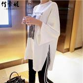 長袖T恤女原宿bf風中長款寬鬆打底衫【不二雜貨】