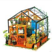 若態diy小屋藝術屋手工制作拼裝模型創意玩具 生日禮物 凱西花房 igo 露露日記