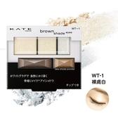 KATE凱婷 3D棕影立體眼影盒N WT-1 【康是美】