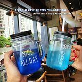 韓國手柄漸變英文吸管公雞梅森杯男女學生咖啡廳果汁飲料玻璃杯子 滿598元立享89折