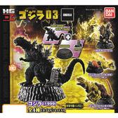 全套4款【日本正版】哥吉拉 HG D+ 03 扭蛋 轉蛋 公仔 恐龍 GODZILLA BANDAI 萬代 - 417477