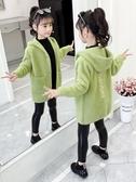 兒童外套 女童外套秋冬裝洋氣時髦水貂絨兒童裝小女孩加絨加厚大衣 全館免運