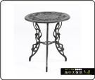{{ 海中天休閒傢俱廣場 }} G-52 戶外時尚 鋁合金桌椅系列 13-6 60cm玫瑰圓桌