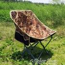 折疊椅戶外便攜式釣魚椅凳子休閑靠背躺椅沙灘月亮椅露營桌椅板凳 快速出貨 YYP