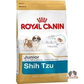 【寵物王國】法國皇家-PRTJ28西施幼犬專用飼料1.5kg