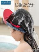 兒童洗髮帽寶寶洗髮帽嬰兒童淋浴帽洗澡帽子小孩洗頭神器硅膠洗頭髮防水護耳 小天使