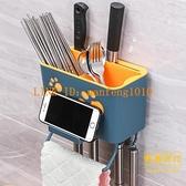 筷子置物架壁掛免打孔廚房神器多功能用品筷筒收納盒【轻奢时代】