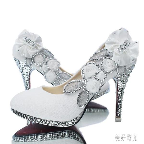 紅色婚鞋 大碼高跟新娘鞋中跟圓頭高跟鞋細跟防水臺結婚鞋子銀色單鞋 DR32795【美好時光】