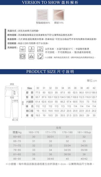 極品西服 低調品味仿毛格紋平面西褲_灰格(BS633-1)