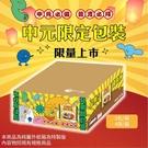 【台酒TTL】台酒紹興雪菜雞肉麵-箱裝(12包/箱) 中元拜拜特製版