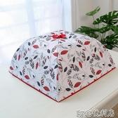 (免運)保溫菜罩飯菜罩子家用冬天保暖可折疊防塵餐桌罩冬季食物剩菜加熱