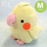 Hamee 日本 Mini Bird 球球鳥絨毛玩偶系列 掌上型玩偶 絨毛娃娃 (玄鳳鸚鵡) 390-901834