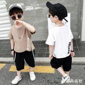男童套裝 夏裝新款洋氣韓版男寶寶帥氣兩件套T恤潮 DR17330【男人與流行】