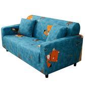 彈力沙發套全包萬能套沙發罩墊沙發布全蓋布藝通用型防滑四季