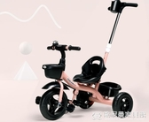 嬰幼兒童三輪車腳踏車1-3歲手推車寶寶『歐尼曼家具館』