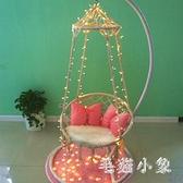 吊椅吊籃藤椅戶外休閒椅家用懶人吊床搖籃椅成人秋千室內椅子『毛菇小象』